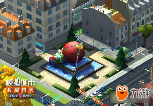 《模拟城市:我是市长》为城市打造冬季美景