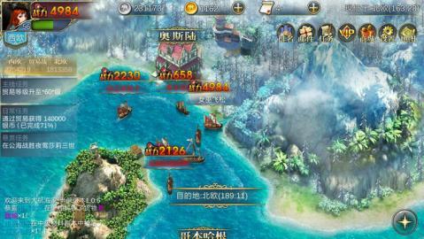 在游戏中,从文字描述到美术风格,都忠实的还原了大航海时代的历史