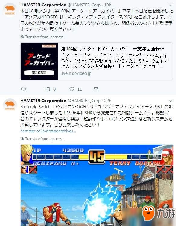 街机游戏《双截龙》Switch版跳票 具体发售日期待定