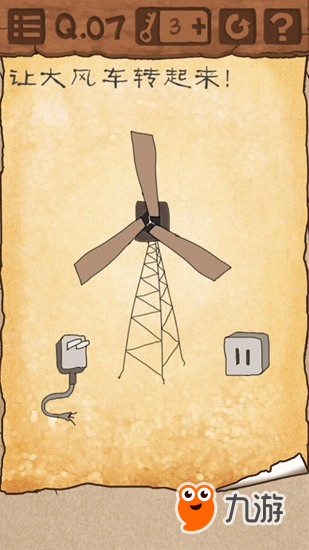 最囧游戏3第七关怎么过 第7关风车攻略
