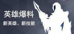 《王者荣耀》24日体验服关羽已上架 关羽正式上线时间