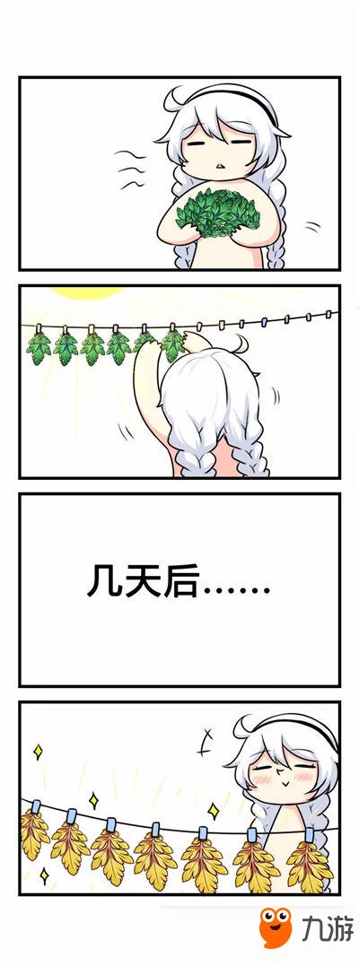崩坏3同人漫画:四格漫画第四十期
