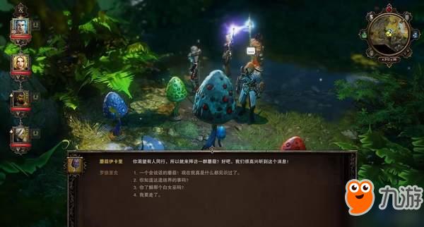 《神界:原罪加强版》中文版即将推出 中国粉丝功不可没