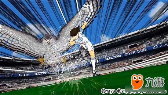 《足球小将翼梦幻队伍》国际版今日正式推出!