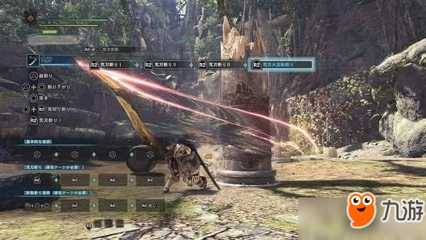 《怪物猎人世界》Beta版预载上架PSN港服 容量5.47GB