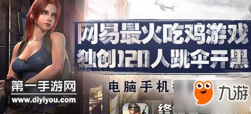 终结者2审判日PC版全屏方法 怎么全屏玩