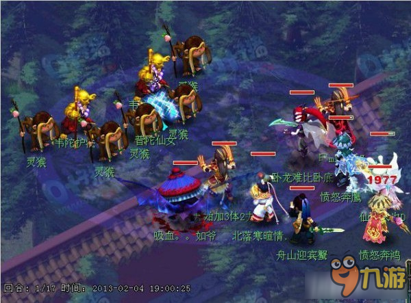 《梦幻西游》秘籍明火任务珠之影攻略md游戏成吉思汗2神器图片