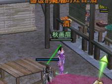 剑网3藏狐圆圆图纸圆圆剑网3藏狐奇遇攻略任visi出转如何cad奇遇图片