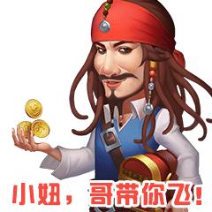 乔恩已哭《大富豪3》100%视频回购三国来啦超级秘籍2游戏攻略股份图片