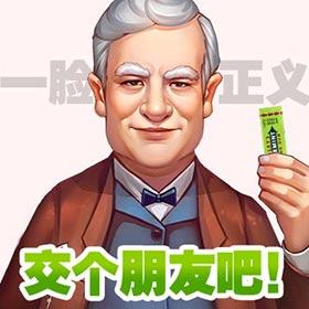 乔恩已哭《大富豪3》100%股份游戏秘籍来啦公示随机玩法回购图片