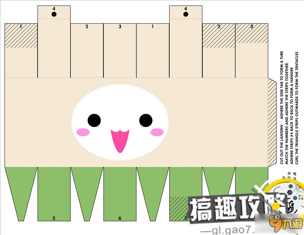 《守望先锋》灯笼纸模怎么制作 灯笼纸模制作步骤教程
