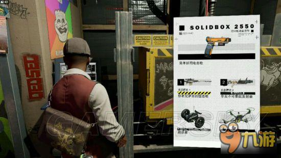 《看门狗2》赏金模式武器技能及打猎地点推荐 赏金模式什么武器好用