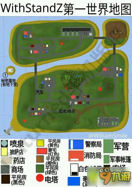 僵尸生存大战withstandz双世界地图分享