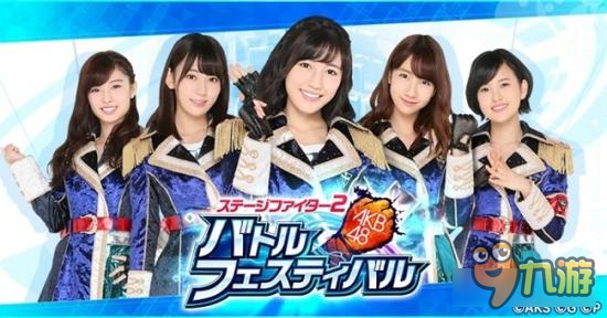 AKB48题材手游新作公布 美少女变卡牌展开大乱斗