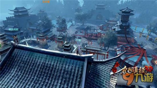《九阴真经3D》江湖故事 本欲起身离红尘