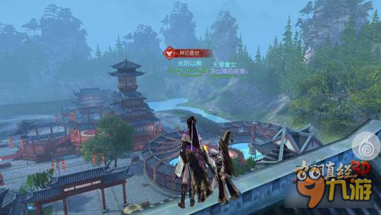 《九阴真经3D》江湖故事 光阴以南·年华以北(上)