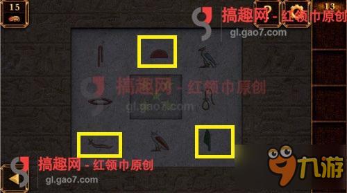 逃出攻略逃亡11攻略越狱神秘金字塔通关图文cl琴美密室图片