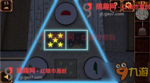 通关图文越狱11攻略逃出神秘金字塔逃亡密室九寨沟自驾游玩攻略图片