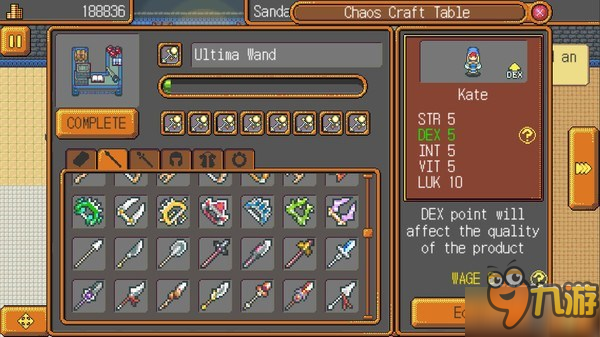 森森水族����9�����_RPG模拟经营《武器店物语》发售国产独立新作仅售25元_九游手机