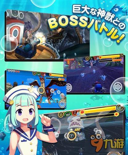 钓鱼RPG手游《欢乐钓鱼岛2》发布 来场火热的鱼类对战