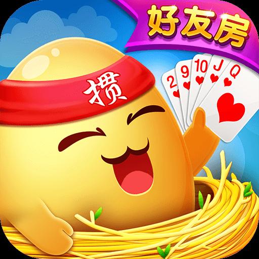 同城游掼蛋(九游)电脑版