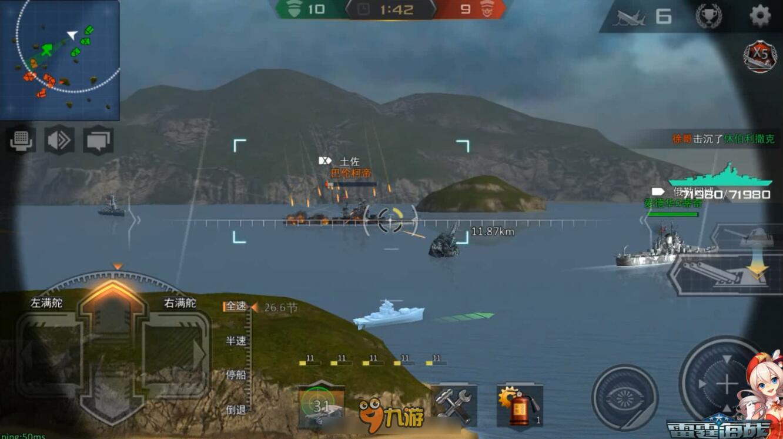 游戏以unity3d引擎打造,全系统实时操作战斗,百分之百战场拟真还原,近