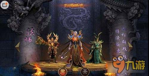 《传奇世界手游》元神修炼玩法 元神玩法详解