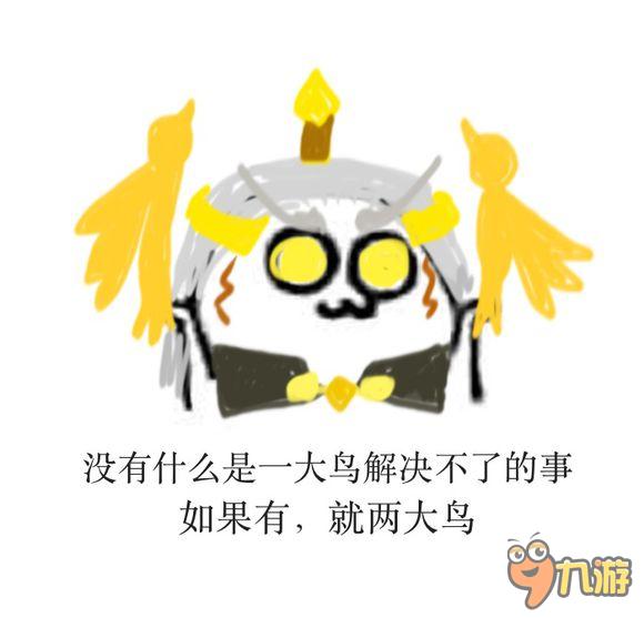 王者荣耀斗图网络第一百零二期就是表情吓的劳资卡搞笑图片太图片