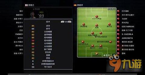 实况足球2012大师联赛训练经验分享_实况足球