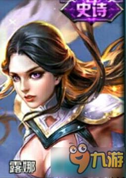 王者荣耀英雄真人原型 唯一的露娜紫霞仙子皮肤
