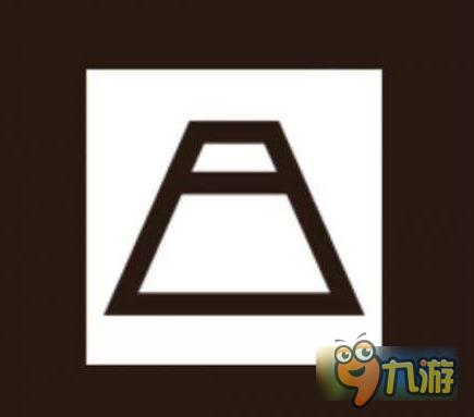 logo 标识 标志 设计 矢量 矢量图 素材 图标 435_383