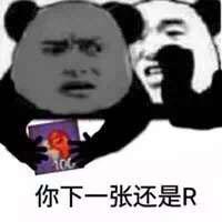 阴阳师表情包第十七期:拒绝你的安利图片