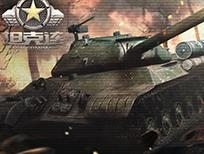 《坦克连》非军迷试玩评测:互相开炮 互相伤害啊