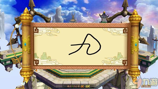 ppt 背景 背景图片 边框 模板 设计 相框 游戏截图 600_338