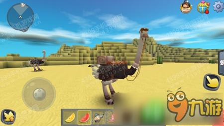 《迷你世界》鸵鸟驯服方法大全 驯服坐骑教程