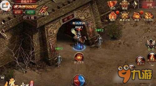 传奇世界手游极品武器掉落点解答 玩家必看