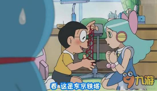 哆啦A梦 大雄的那些桃花运 各个都是静香脸