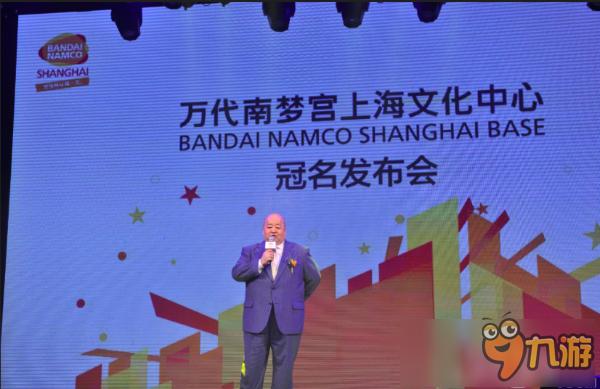 万代南梦宫上海文化中心正式亮相,二次元娱乐正式拉开帷幕