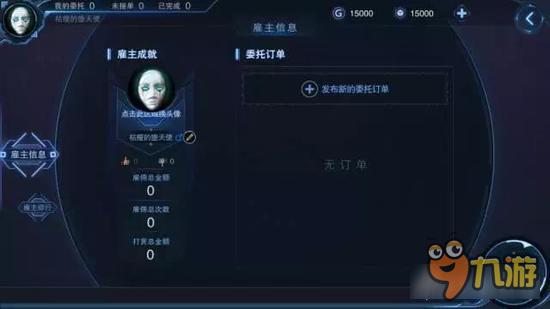 自由之战2光组队新玩法 雇佣系统神秘曝光