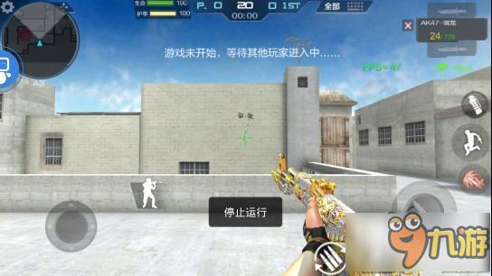 cf手游御龙系列武器AK47御龙厉害吗 御龙系列