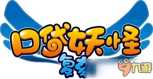 《口袋妖怪复刻》邀请玩家获积分 新活动上线