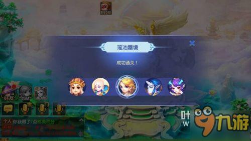 梦幻西游手游蜃影秘境十四十五关打法