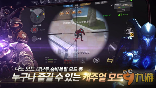 CF手游韩服定名《弹:无线战场》 下周正式上线