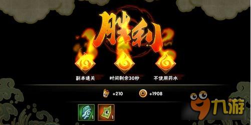 火影忍者手游第十章鼬的目的 关卡通过打法分享