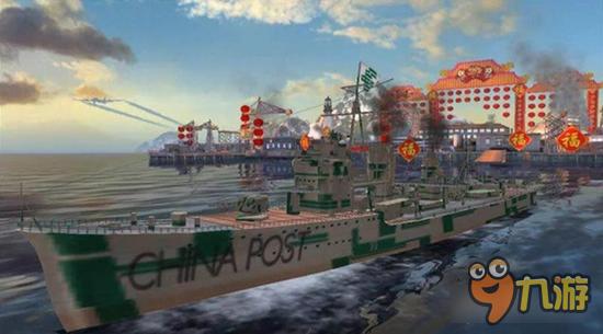 """《巅峰战舰》新版本""""约战模式""""明日上线 黑科技邮册火爆预售中"""