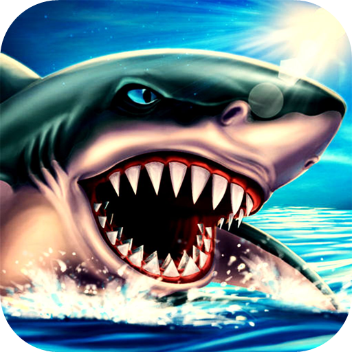 饥饿食人鲨模拟器