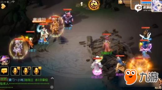 70260.com:梦幻西游手游平民多开玩梦幻 最省钱的玩法