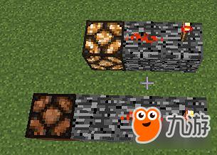 我的世界中国版 命令方块怎么用 命令方块使用教程图片