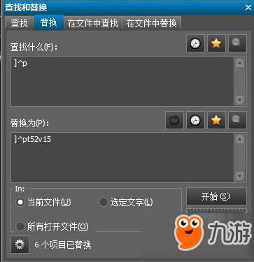 冒险岛2游戏乐谱diy要怎么做 游戏乐谱diy方法介绍