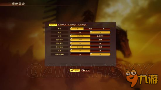 《三国志13威力加强版》潼关之战打法战略分析 四一居士到三国战神